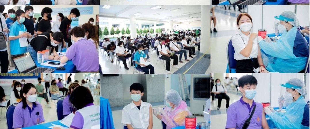 นักเรียนระดับประกาศนียบัตรวิชาชีพ (ปวช.) เข้ารับการฉีดวัคซีนเข็มที่ 1